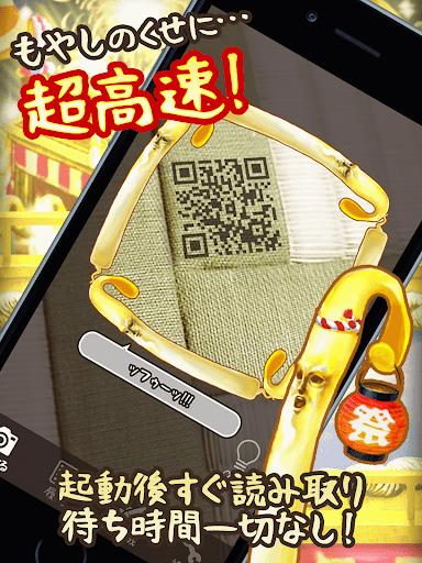無料工具Appの【高速】もやしQRコードリーダー -カンタン便利にQR作成|記事Game