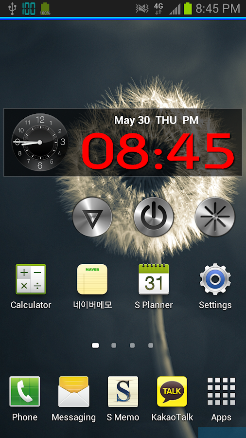 Rainbow Clock Widget (MIX)- screenshot