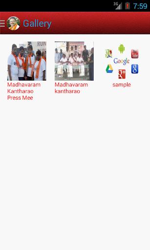玩社交App|Madhavaram KanthaRao免費|APP試玩