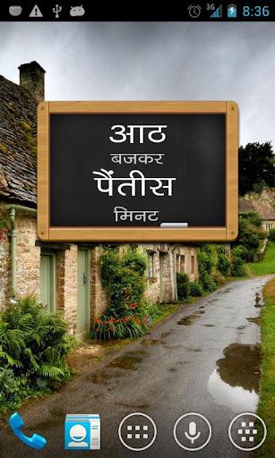 Hindi time UCCW skin