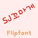 SJkidscrab™  Korean Flipfont