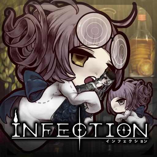 Infection 中文版 LOGO-APP點子