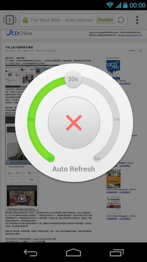 Auto Refresh for Next Browser - screenshot
