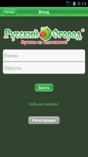 【免費購物App】Русский Огород-APP點子