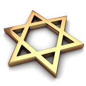 iPrayers Hebrew - התפילות שלי