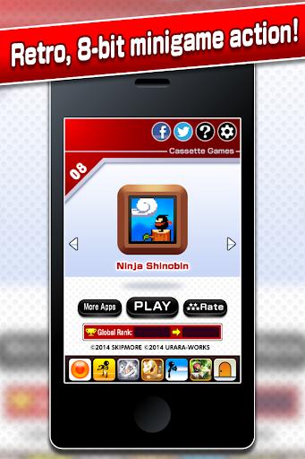 Ninja Shinobin 1.0 Windows u7528 2