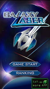 GalaxyLaser - screenshot thumbnail