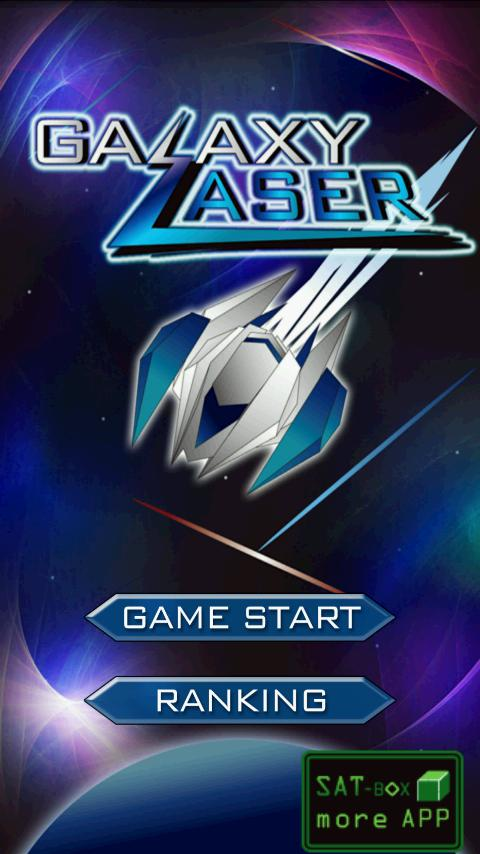 GalaxyLaser - screenshot