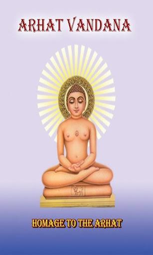 Jain Arhat Vandana