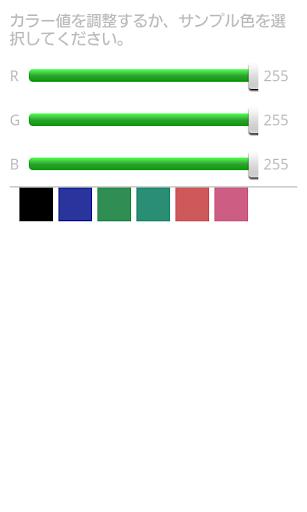 elecom screen change 1.0 Windows u7528 2