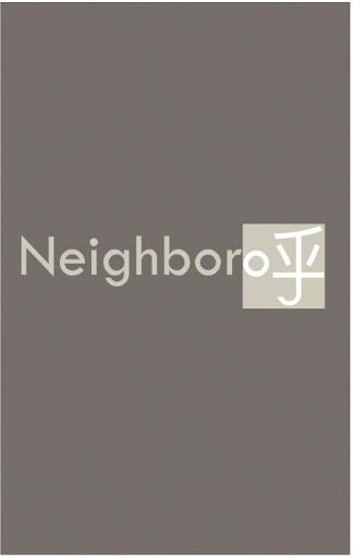 Neighbor呼