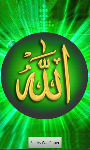 Download Allah HD Wallpapers Android Apps APK