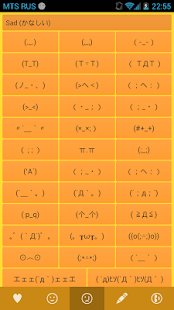 Emoticons- screenshot thumbnail