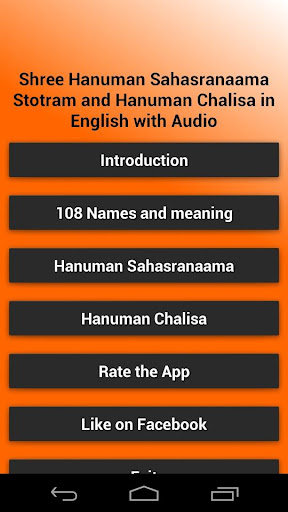 Hanuman Chalisa and Sahasranam