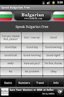 Screenshot of Speak Bulgarian Free