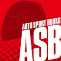 ASB(オートスポーツブックス) logo