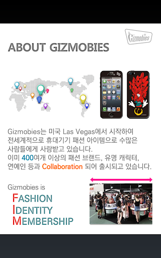 玩新聞App|연세대언론홍보대학원免費|APP試玩