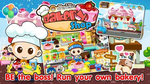 TK Bakery Shop