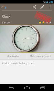 Wish list: Shopping buddy - screenshot thumbnail