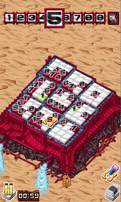 Sudoku Mahjong Minesweeper - screenshot