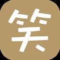 笑話大王 icon