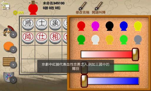 u6697u68cb2 2.1.1 screenshots 4