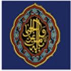 Namaz Sureleri(Sesli) icon