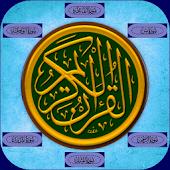 Quran Player Urdu mp3
