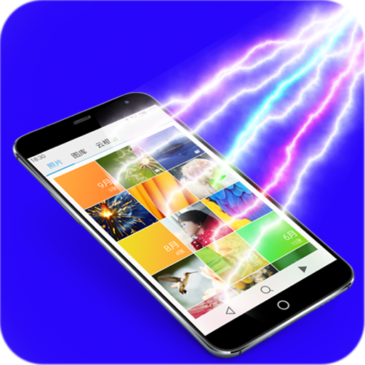 Lightning Screen(fun) LOGO-APP點子