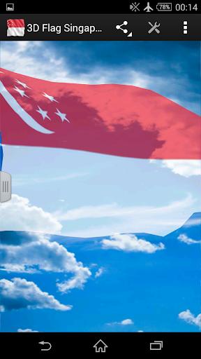 旗新加坡壁紙