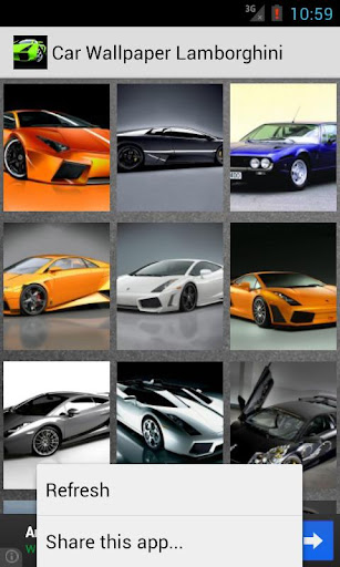 Car Wallpaper Lamborghini