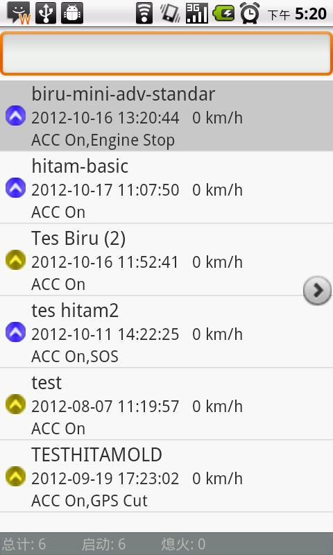 Tracknet Vehicle Tracker - screenshot