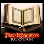 Ruqyah Islami MP3