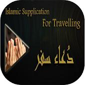 Duaa Prayer travel