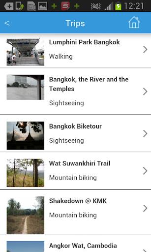 玩免費旅遊APP|下載タイ旅行ガイド地図 app不用錢|硬是要APP