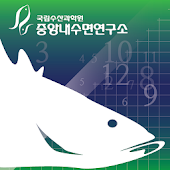 수산자원 포획/채취 규정안내