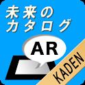 【AR家電】未来のカタログ logo