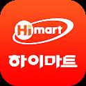 하이마트 - 가전/쇼핑/마트/할인/온라인혜택 icon