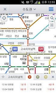 Daum Maps - Subway - 다음 지도 - screenshot thumbnail