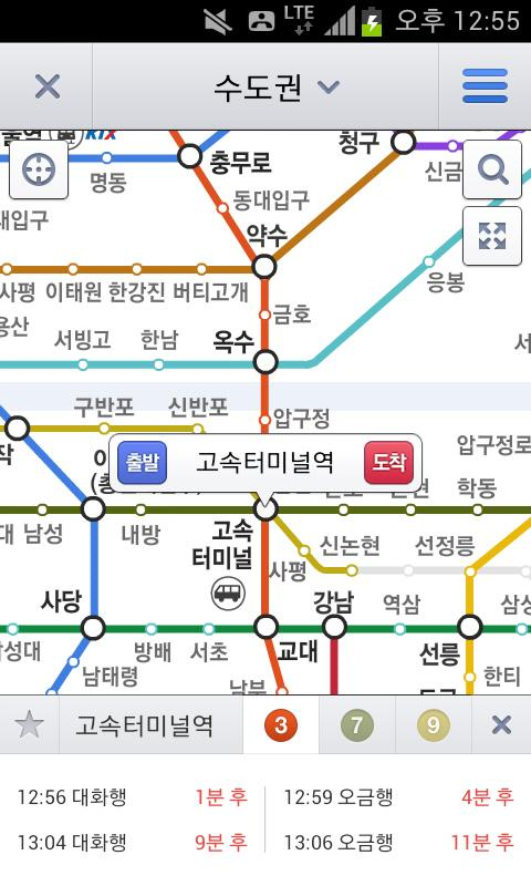 Daum Maps - Subway - 다음 지도 - screenshot