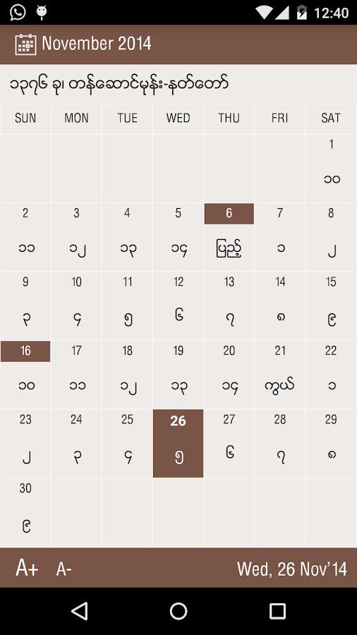 Printable Myanmar Calendar For 2015/page/2   Search Results   Calendar ...