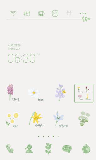 Like wildflowers Dodol Theme
