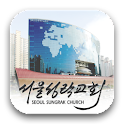 Seoul Sungrak Church. logo