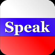 Speak Russian 1.0 Icon