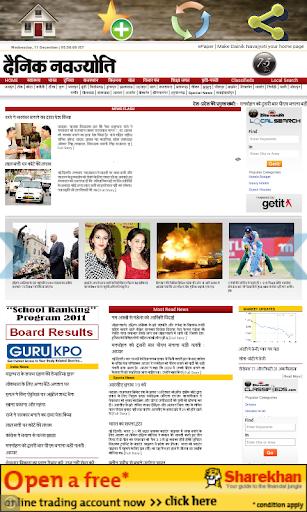 Rajasthan News Hub
