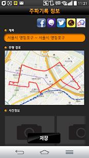 자전거 행복나눔 - screenshot thumbnail