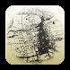福山古い地図