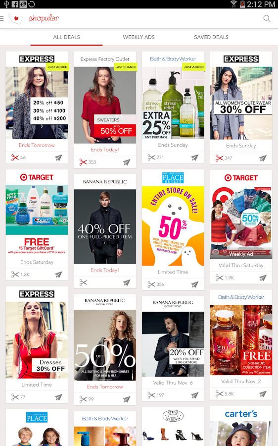 Coupons & Weekly Ads: Shopular - screenshot