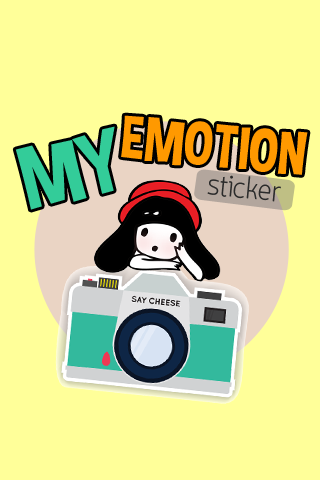 My emotion camera
