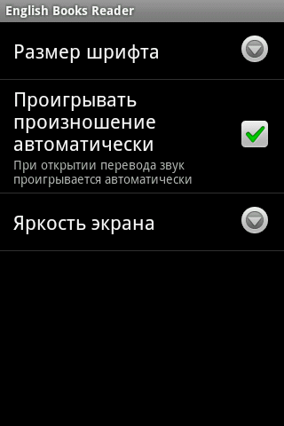 android English Books Reader Screenshot 4